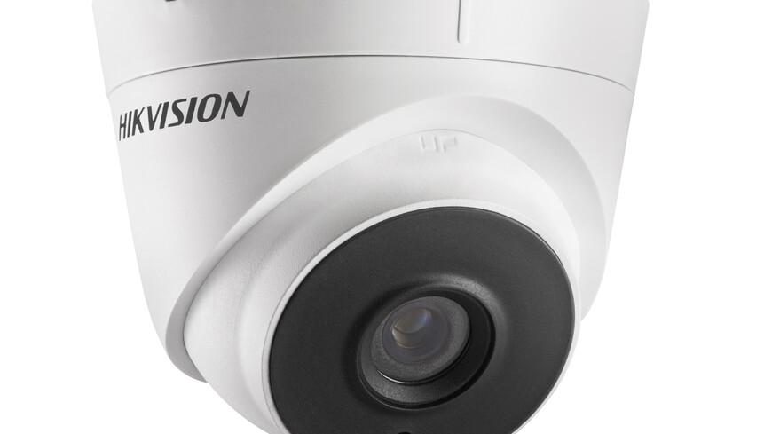 Hikvision DS-2CE56F1T-IT1 3.6mm