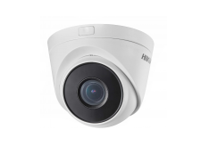Hikvision DS-2CD1H21WD-IZ 2.8-12mm