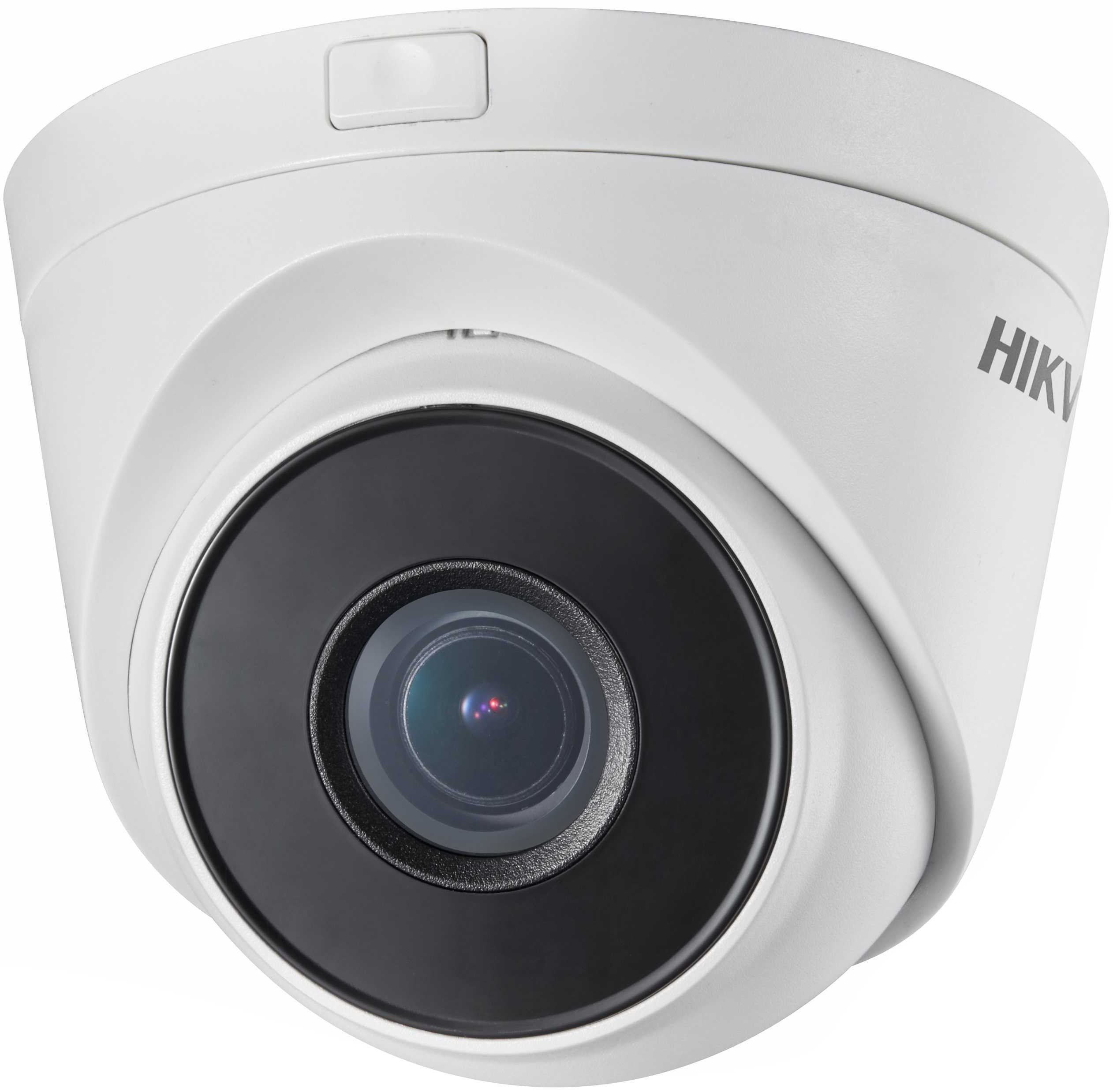 Hikvision DS-2CD1H41WD-IZ 2.8-12mm