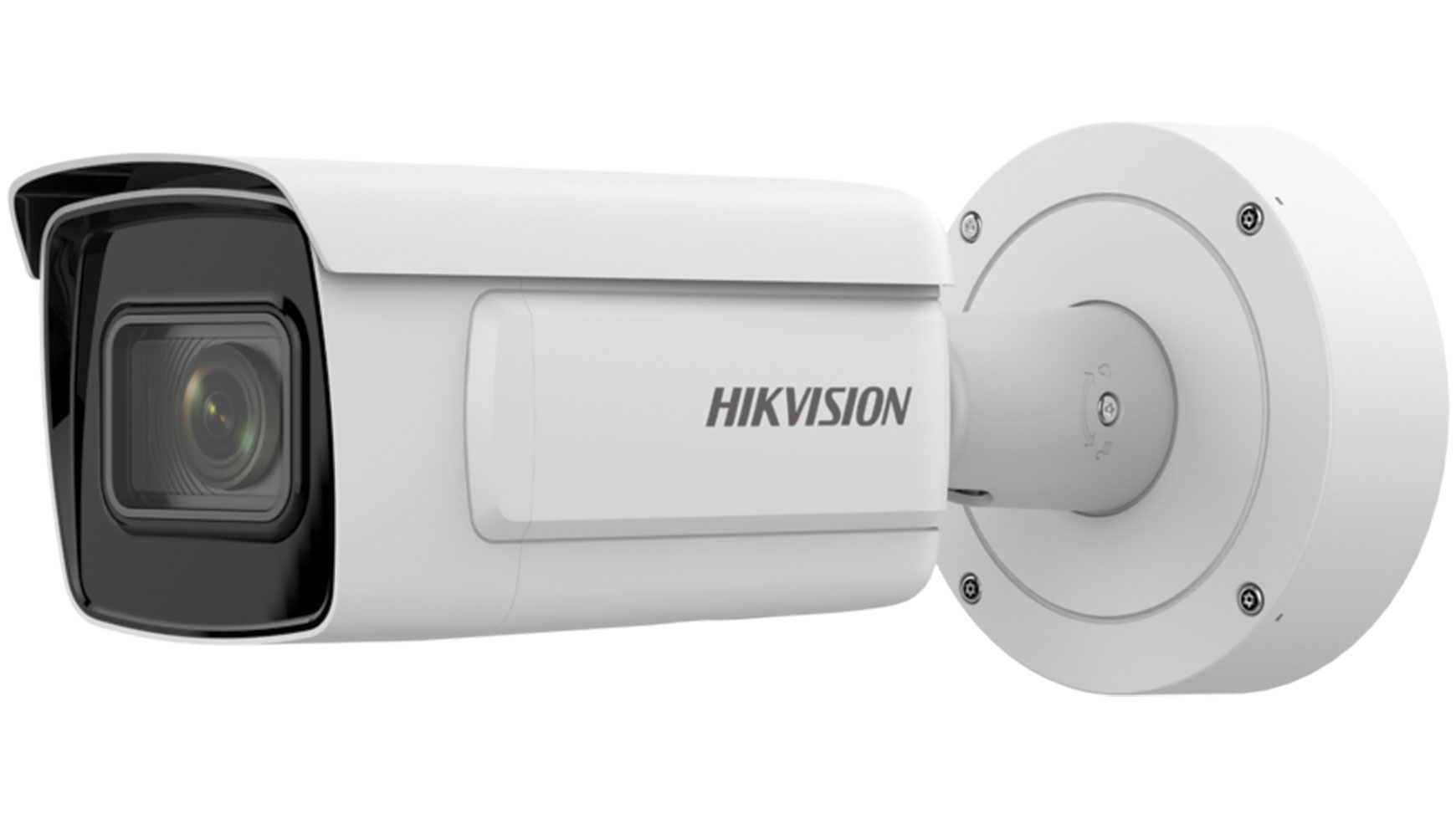 Hikvision iDS-2CD7AC5G0-IZHSY(2.8-12mm)